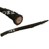 yuukigobou160